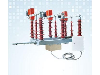 FZW口-40.5系列户外高压隔离真空负荷开关