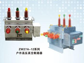 ZW27A-12系列户外高压真空断路器