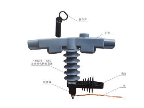支柱式避雷器装置